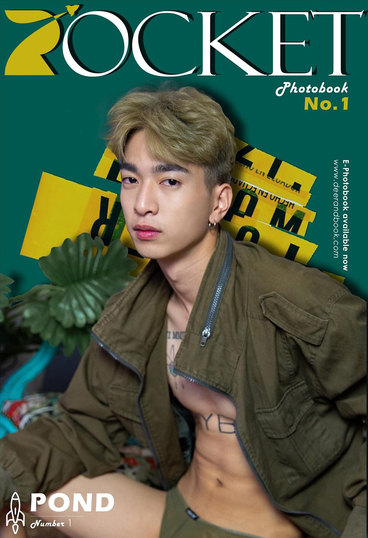 Rocket magazine #1