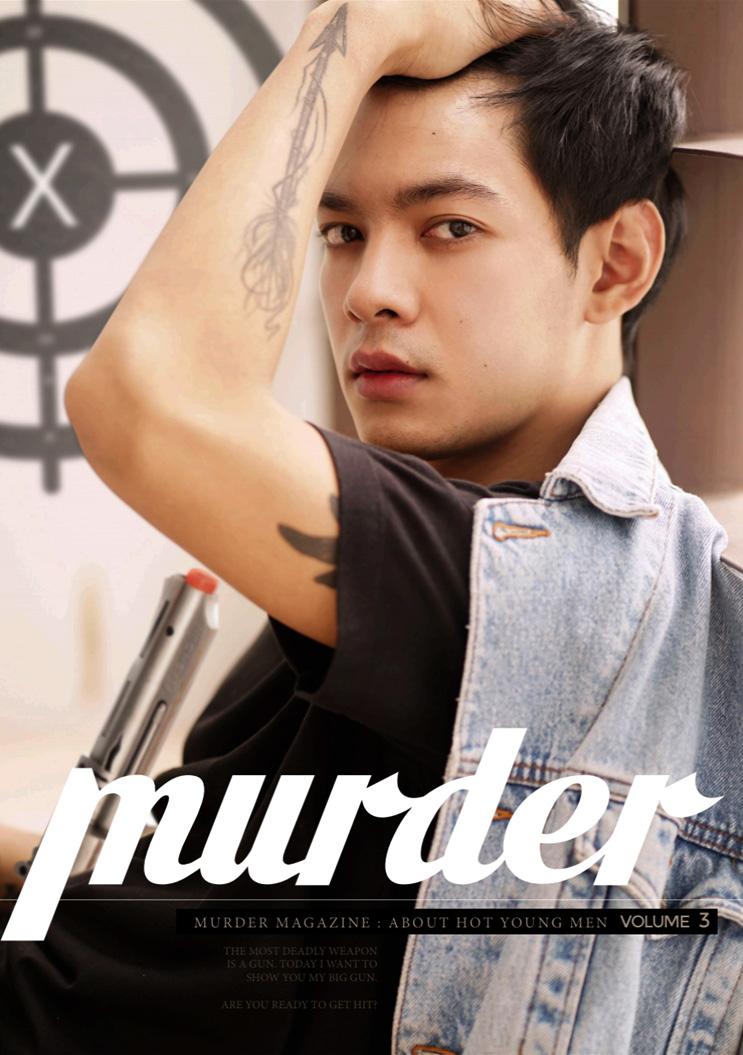 Murder magazine #3