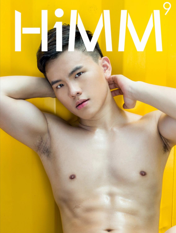 Himm magazine #9