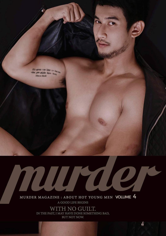 Murder magazine #4