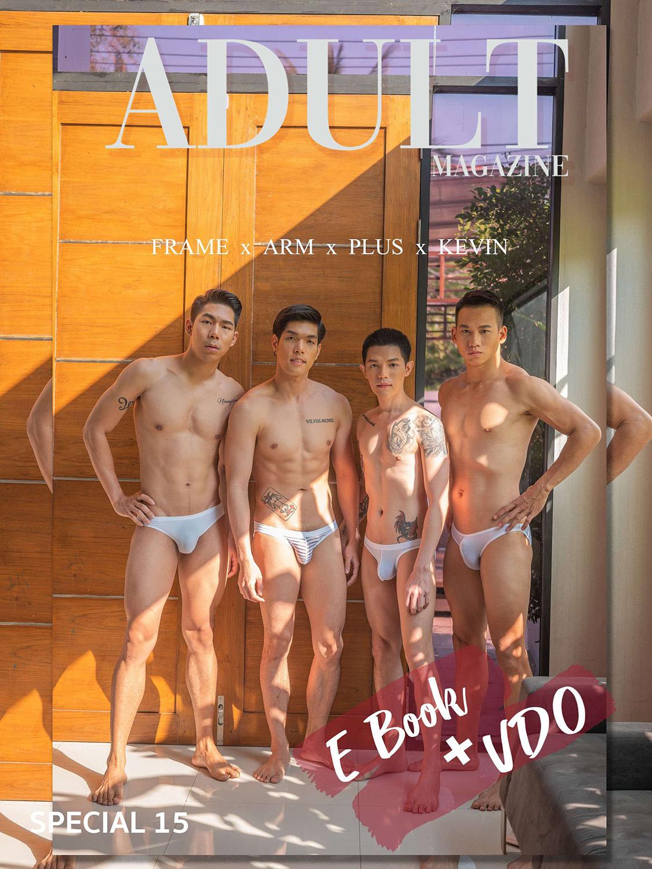 Adult Special magazine #15