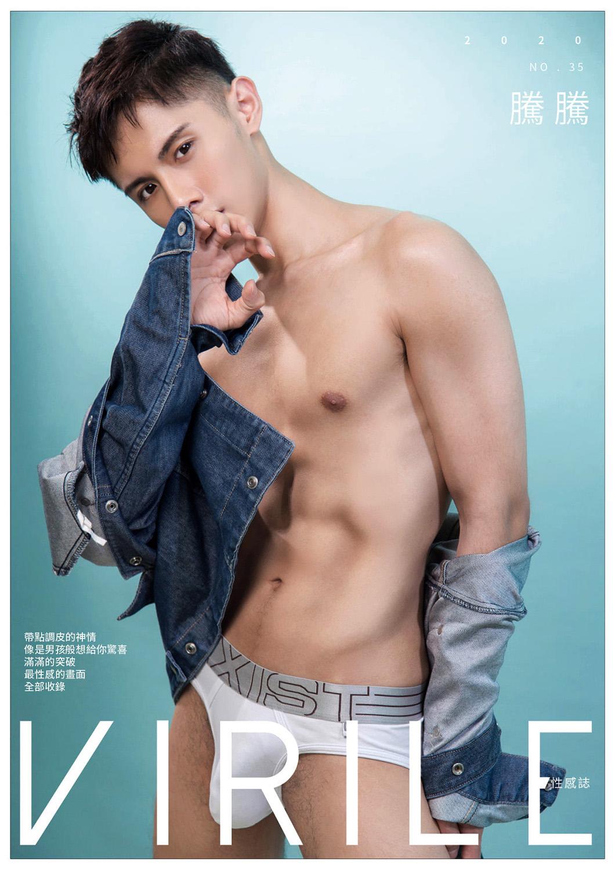 Virile magazine #35
