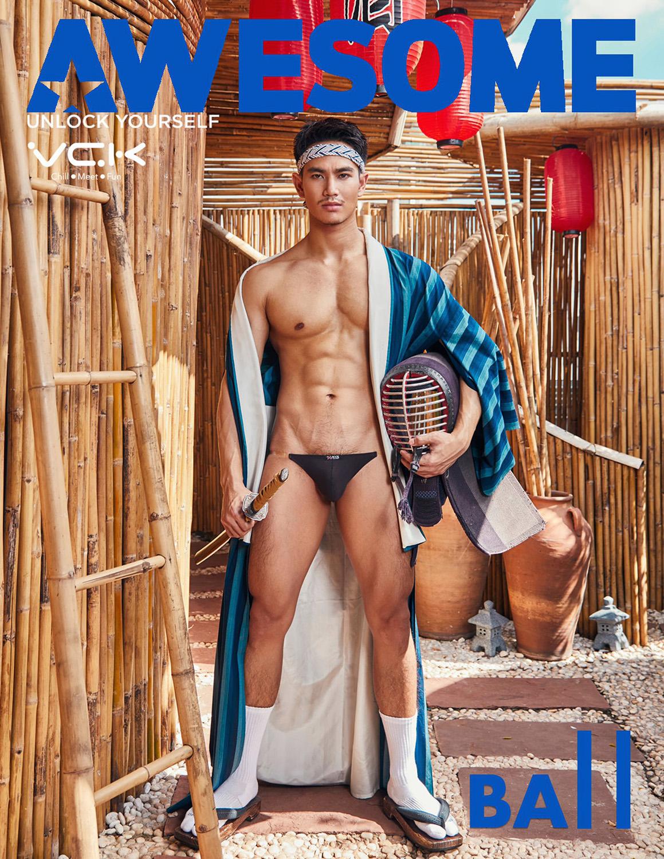 Awesome Men magazine #11