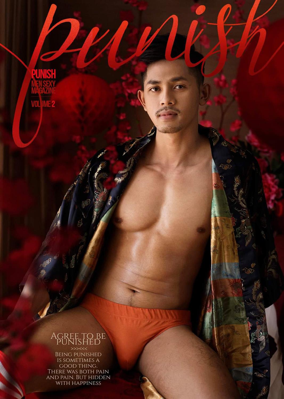 Punish magazine #2