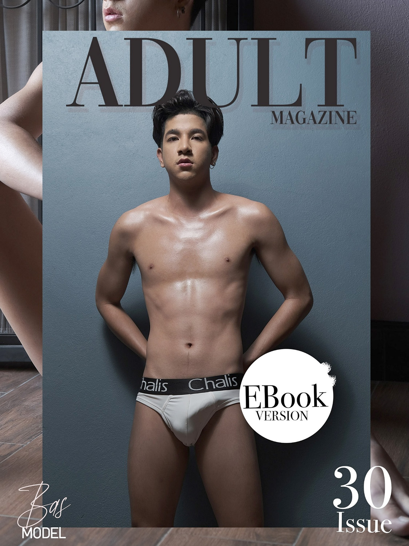 Adult magazine #30
