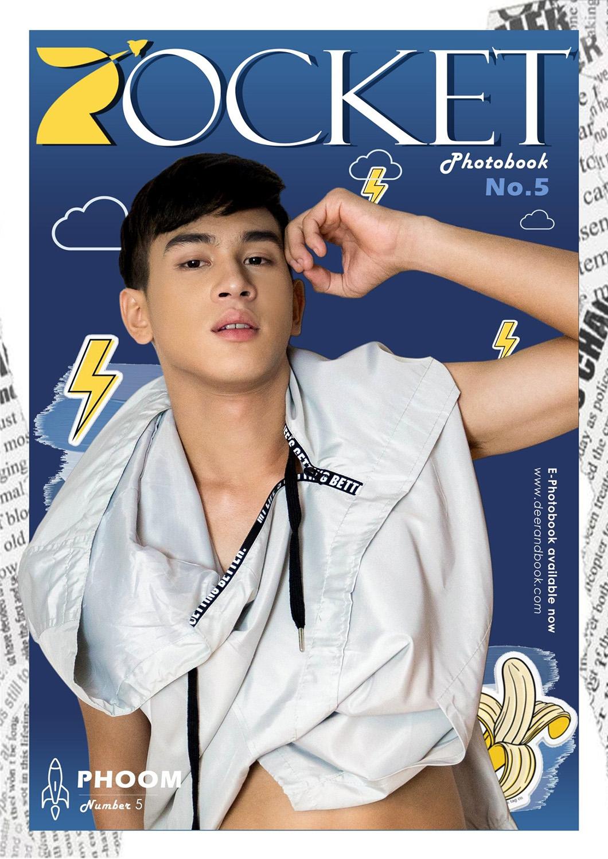 Rocket magazine #5